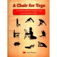 chair for yoga