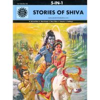 Stories of Shiva