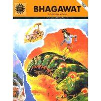 Bhagavat