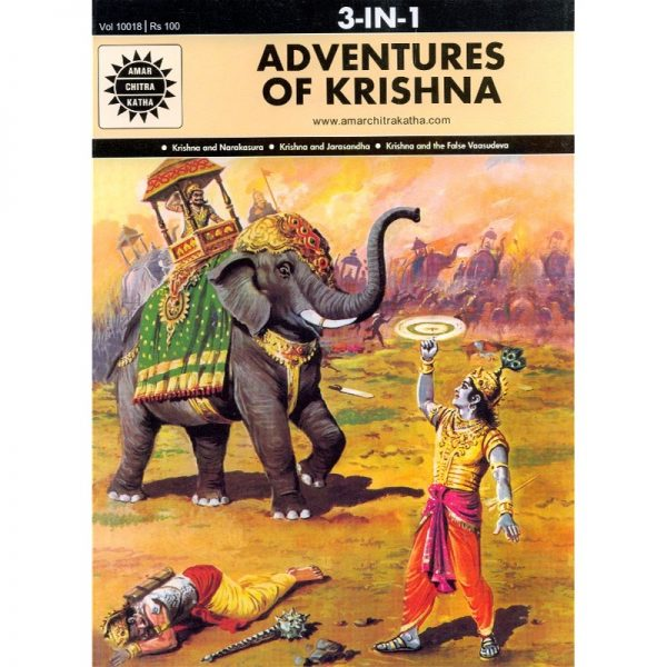 Adventures of Krishna