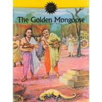 golden mongoose