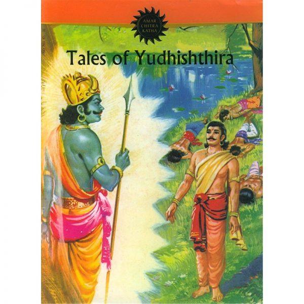 Yudhishthira