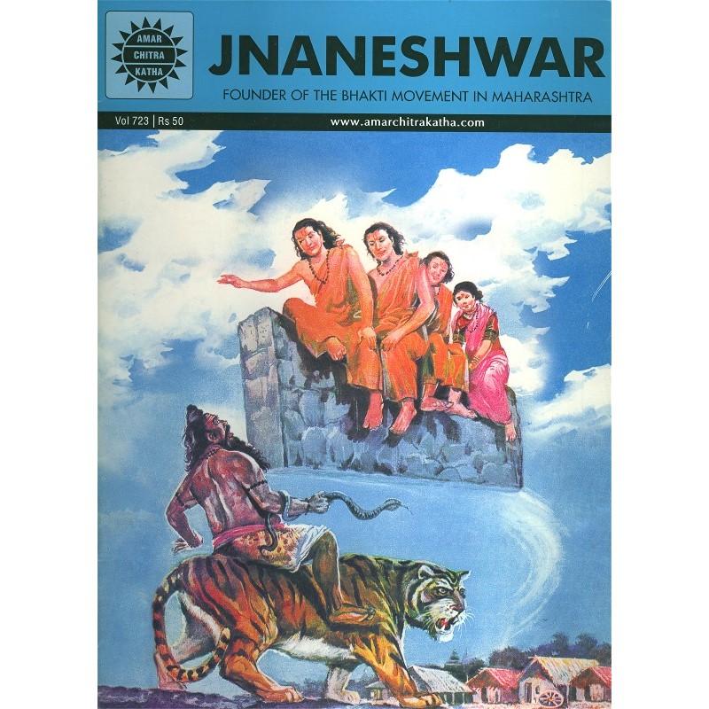 Jnaneshwar