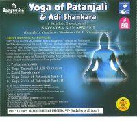 Yoga Patanjali Adi Shankara