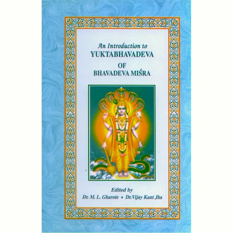 Yuktabhavadeva