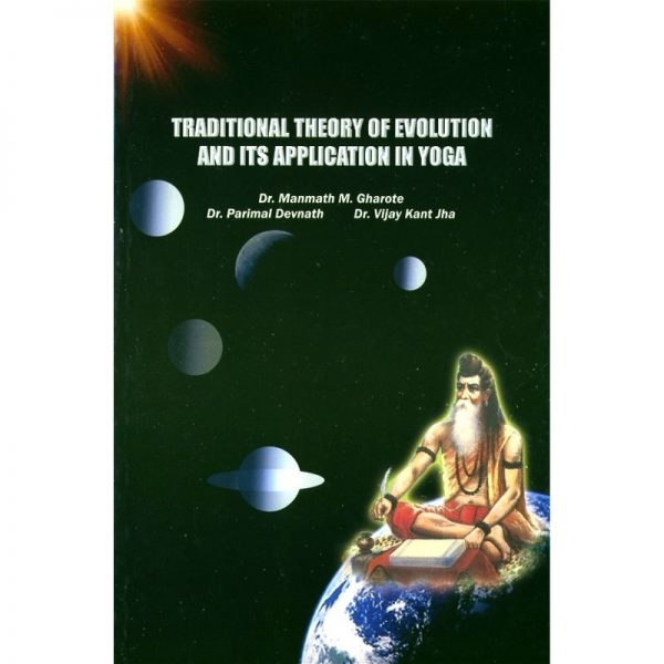 Traditional theory of evolution