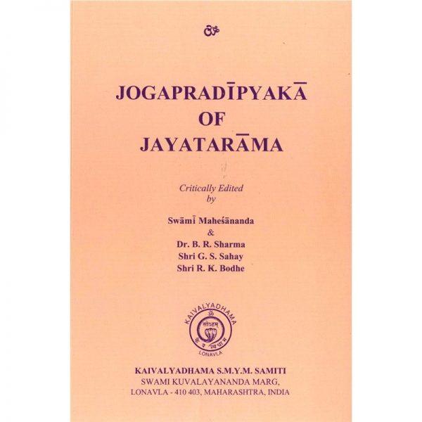 Jogapradipyaka