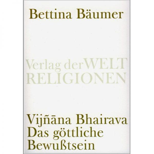 Vijnana-Bhairava