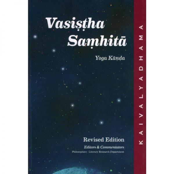 Vasistha Samhita
