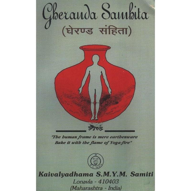 Gheranda