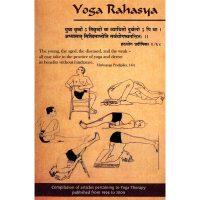 Yoga Rahasya