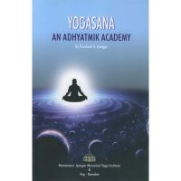 Yogasana an adhyatmik academy von Prashant Iyengar