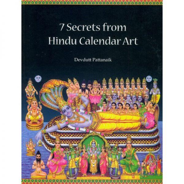 Hindu calendar art