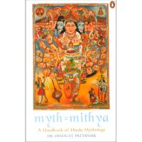 myth Pattanaik