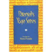 Rama Prasada