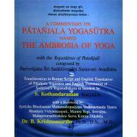 Patanjala Yogasutras