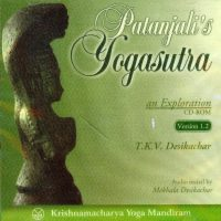 Patanjali Yogasutra Desikachar