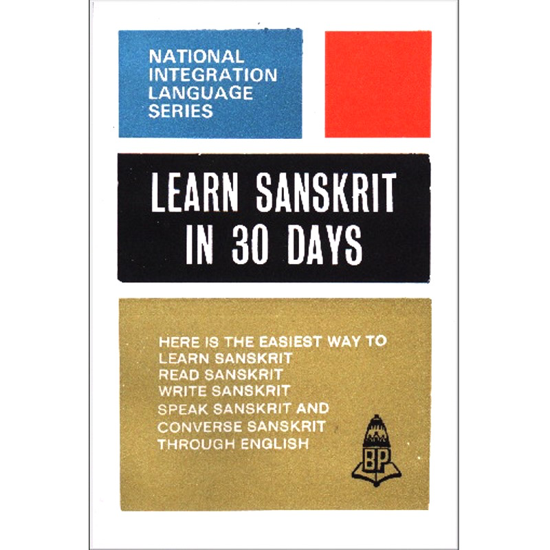 Sanskrit 30 days