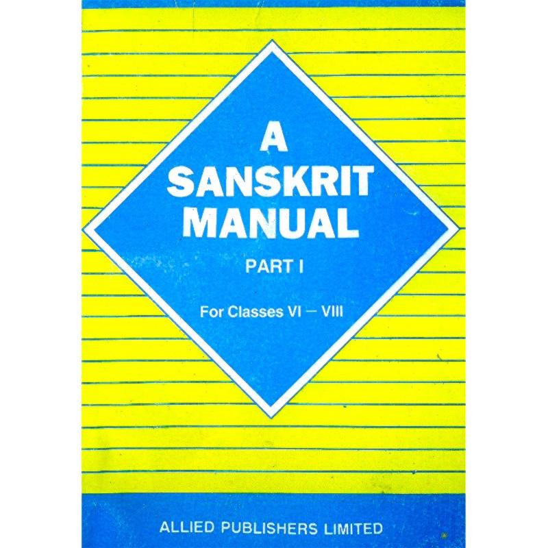 Sanskrit Manual Antoine