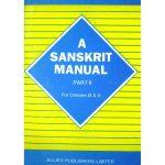 Sanskrit Manual von Antoine