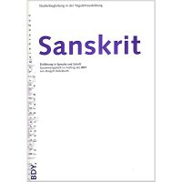 Sanskrit von Margret Distelbarth