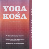 Yoga Kosa - Kaivalyadhama