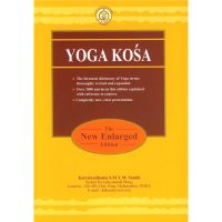 Yoga Kosa
