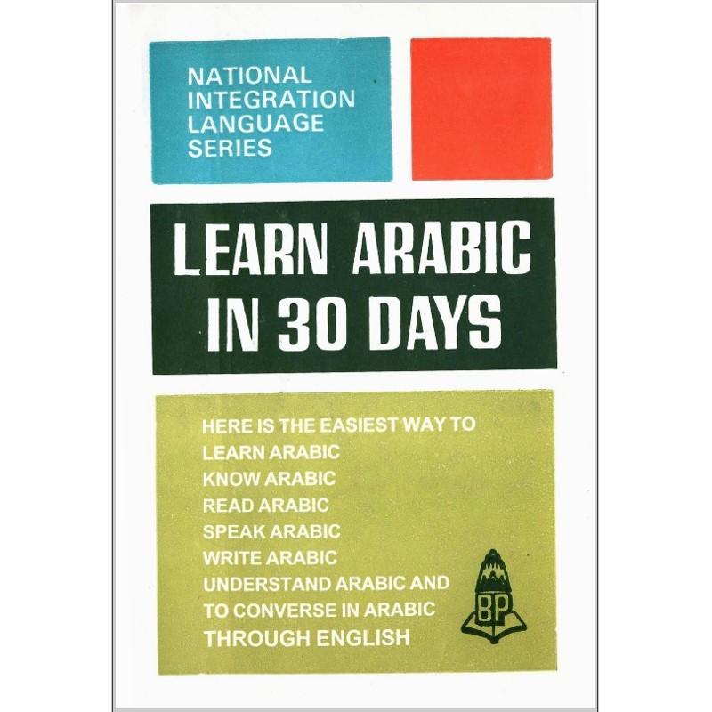 Arabic in 30 Days