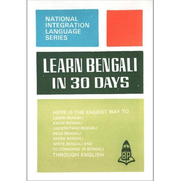 Bengali in 30 Days