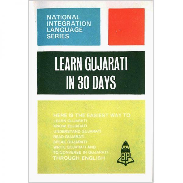 Gujarati in 30 Days