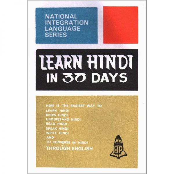Hindi in 30 Days