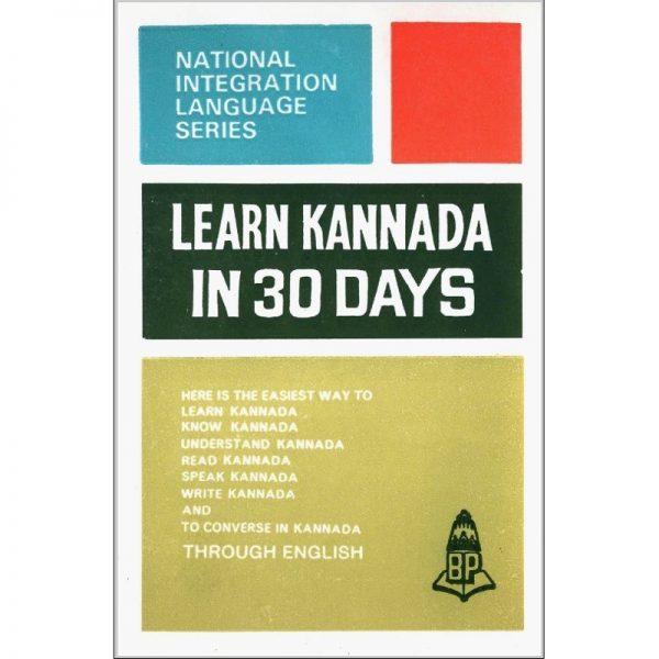 Kannada in 30 Days
