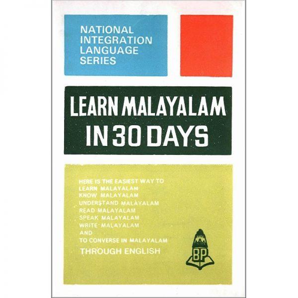Malayalam in 30 Days