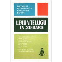 Telugu in 30 Days