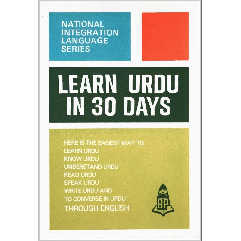 Urdu in 30 Days