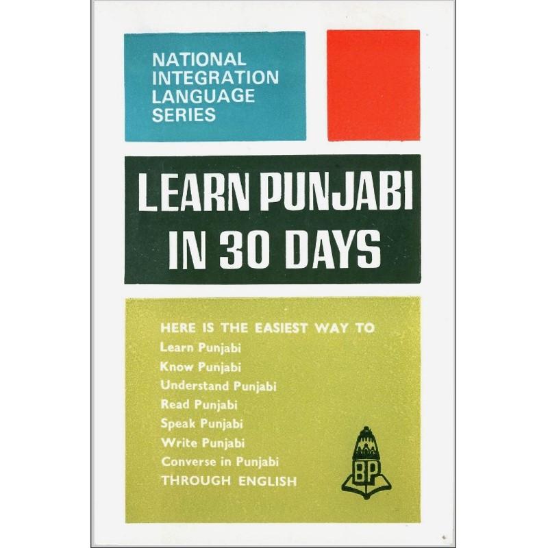 Punjabi in 30 Days