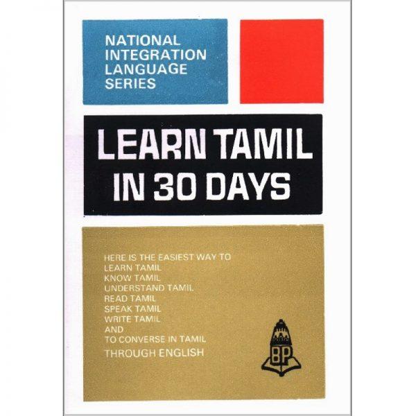 Tamil in 30 Days