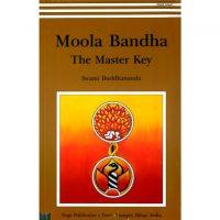 Moola Bandha