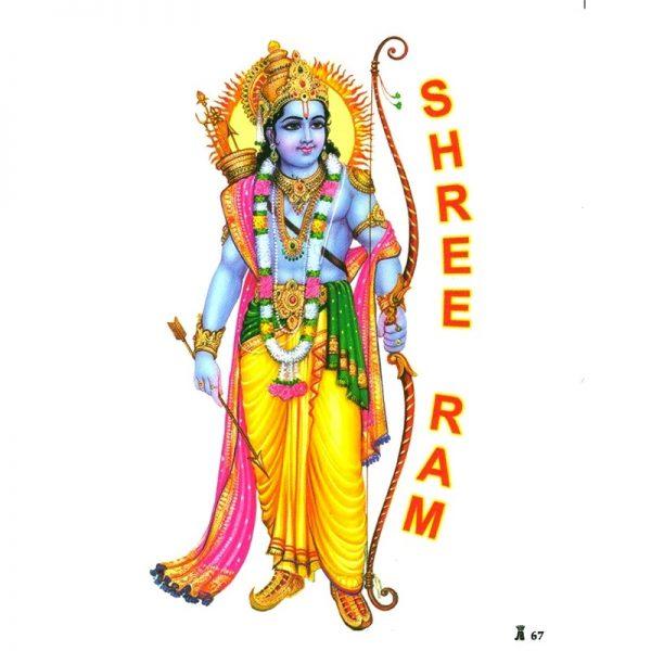 Aufkleber Rama