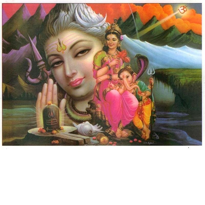 Aufkleber Shiva