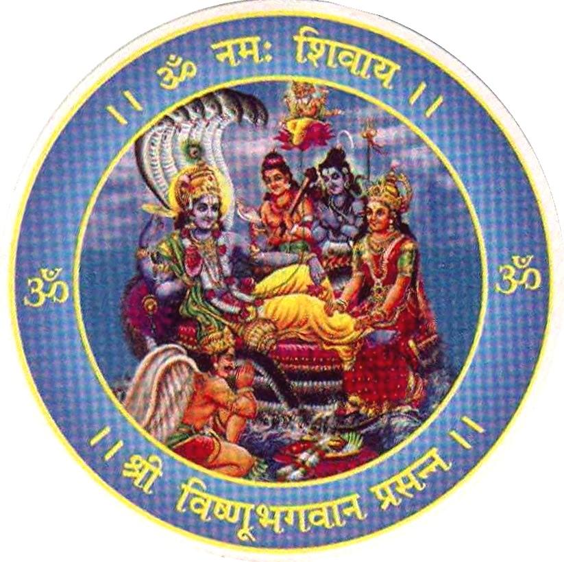 Aufkleber Vishnu