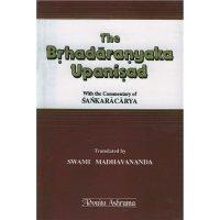 Brhadaranyaka