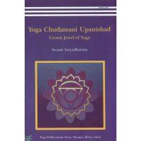 Yoga Chudamani