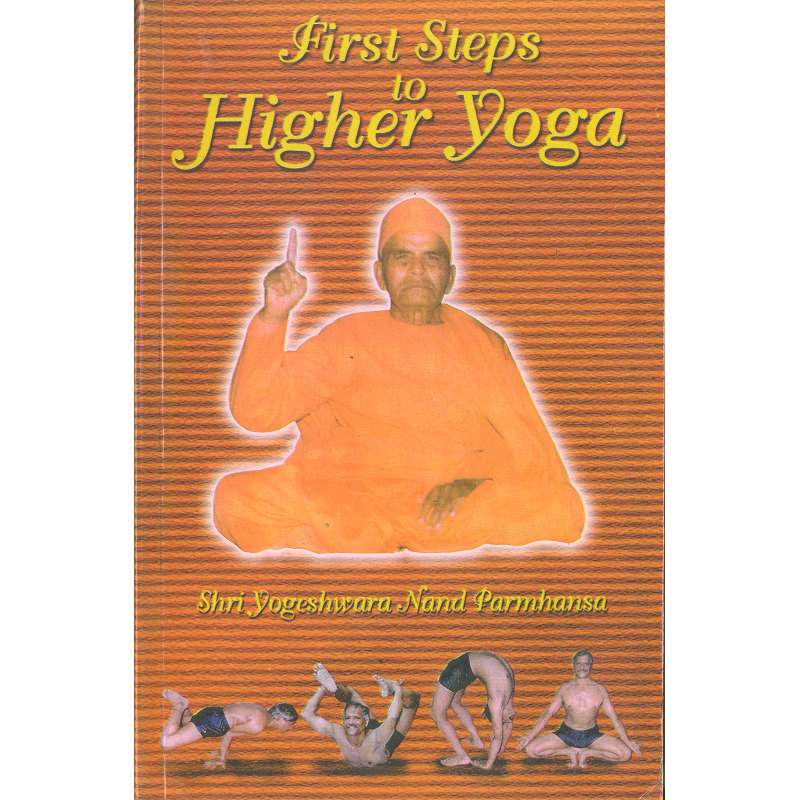 First steps to higher yoga