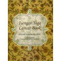 Yoga Cancer Steinberg