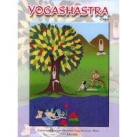 Yogashastra Tome-1