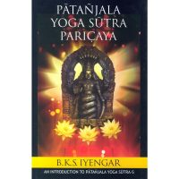 Patanjala YogaSutra Paricaya