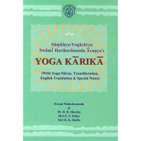 Yoga Karika
