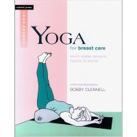 Yoga for breast care von Clennell