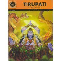 Tirupati - Vishnu